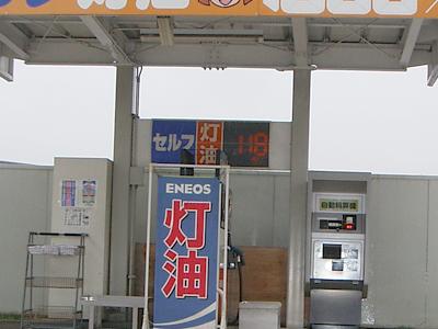 本日の灯油価格