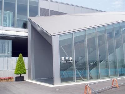 安藤忠雄氏設計によるJR竜王駅舎
