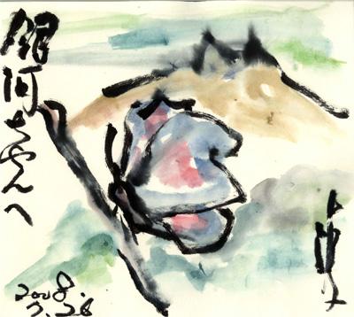 佐々木義文 絵画 「蝶々」
