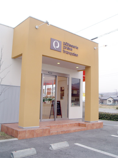 生キャラメル 「プリエール洋菓子店」