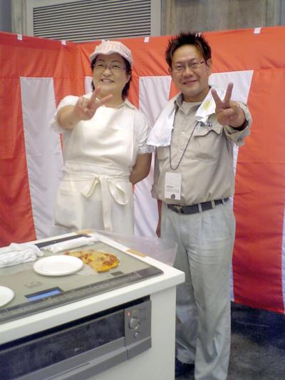 奥秋曜子先生と一緒にハイチーズ
