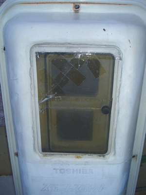 電気温水器の扉交換