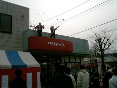 クリナップ水回り工房店イベント「餅まき」