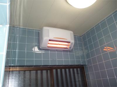 浴室換気乾燥暖房機取付前
